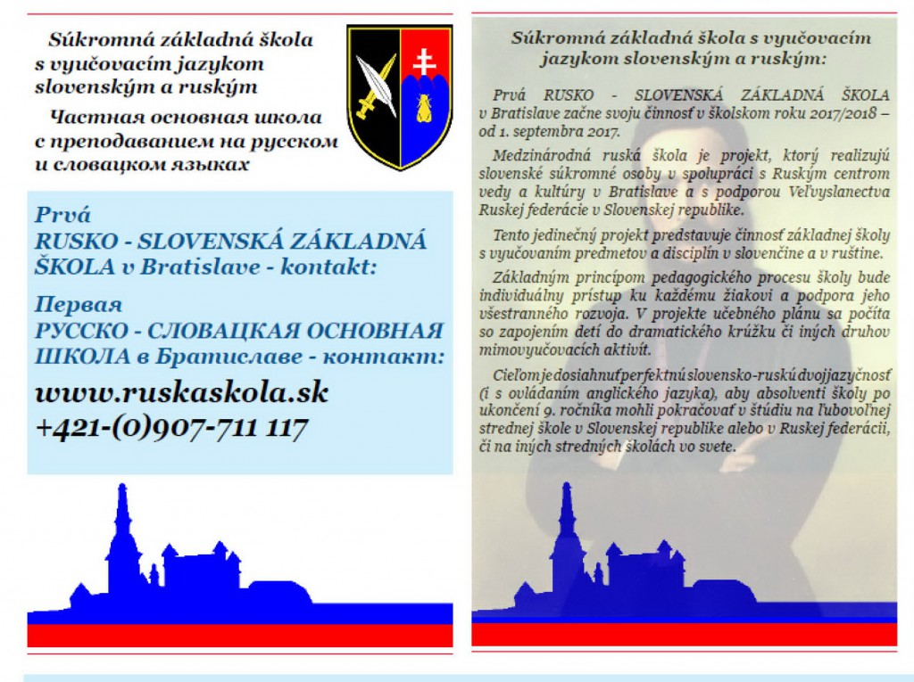 rusko-slovenska-zssk