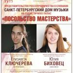 koncert-19-04