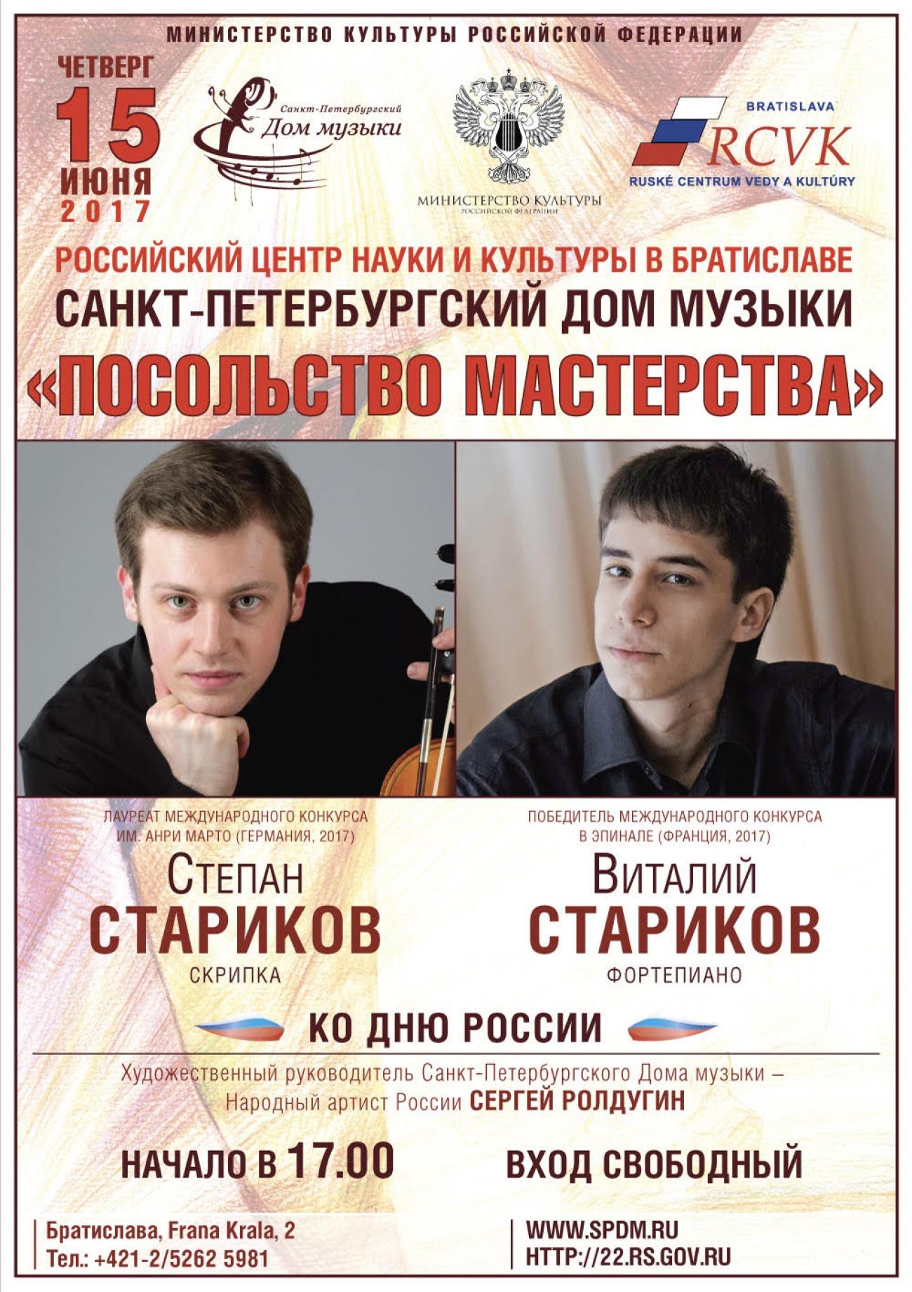 koncert-15-06