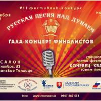 Жюри фестиваля объявила имена финалистов