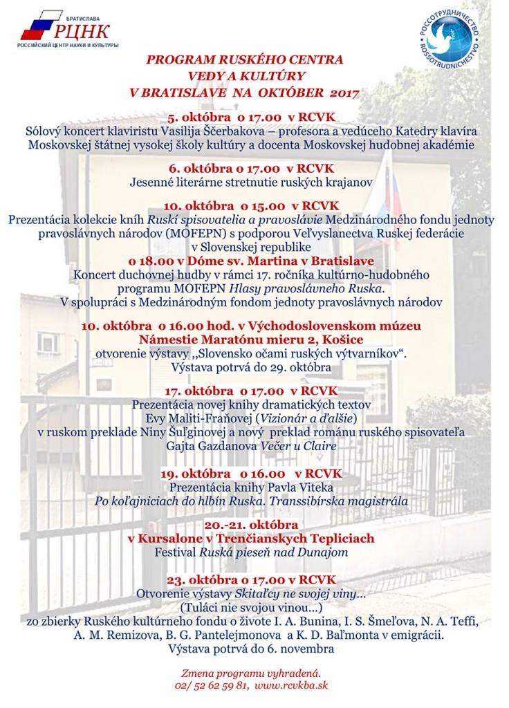 program-sk-okt17