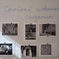 Vyhodnotenie súťaže detskej kresby Ruský film v škole