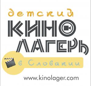 kinolager-vector2