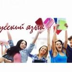 obrazok-rcnk-kurz-ruskeho-jazyka