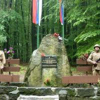 Приглашение на 27-ю годовщину туристического похода на Малый Славин