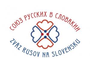 Zväz Rusov na Slovensku