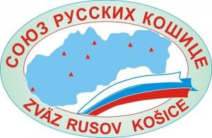 Zväz Rusov - Košice