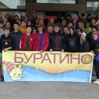 17-й сезон лагеря любителей русского языка «Буратино»