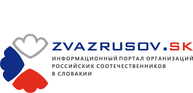 Zväz Rusov na Slovensku - zvazrusov.sk