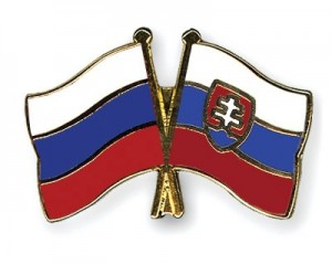 Zväz Rusov - Bratislava