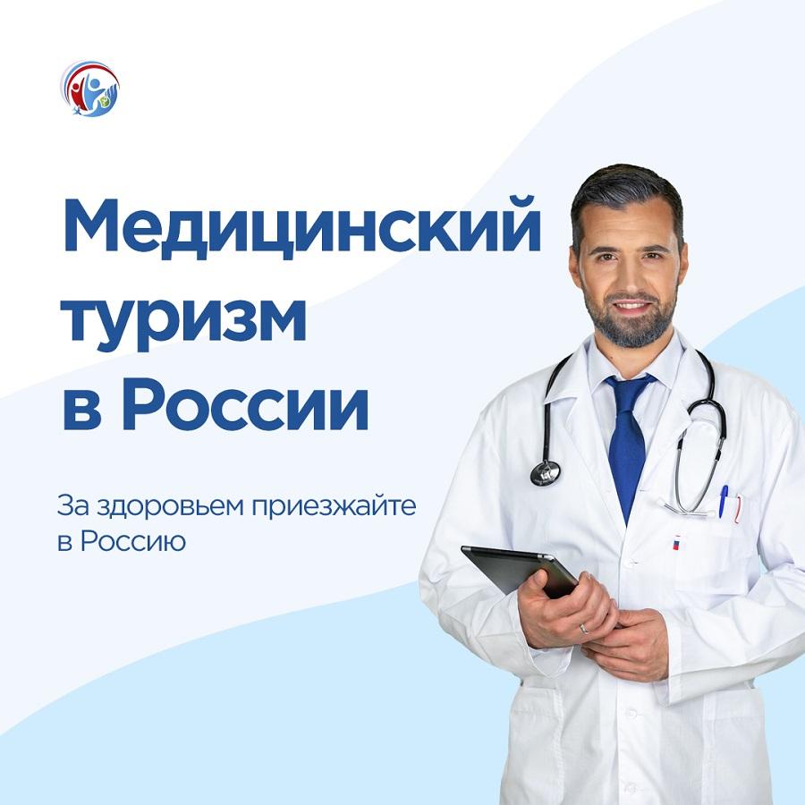 rus-12