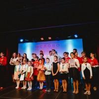 Celoslovenské kolo 14. ročníka súťaže v prednese ruskej poézie a prózy  Ruské slovo