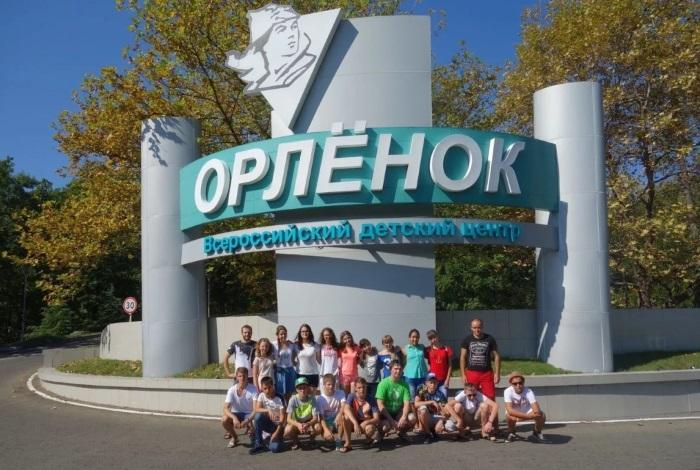 orlyonok-2