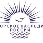 namorne-tradicie-ruska-sutaz