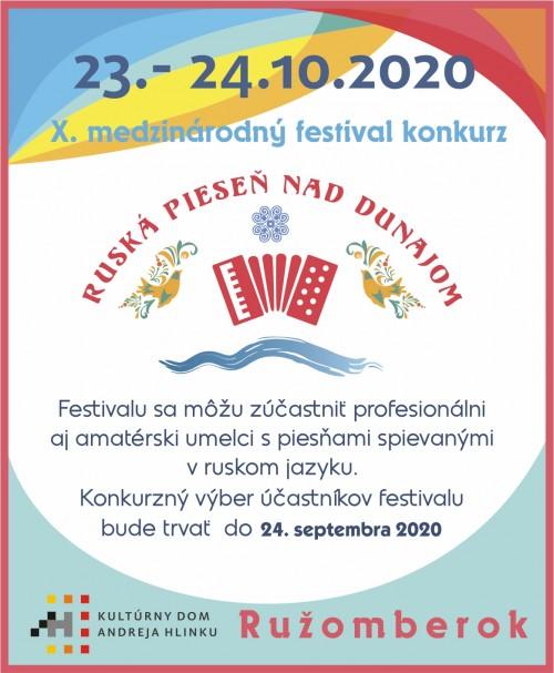 Pesnia-2020-banner